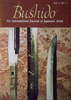 Bushido International Journal of Japanese Arms (9 numbers)