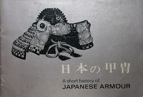 A short history of Japanese armour
