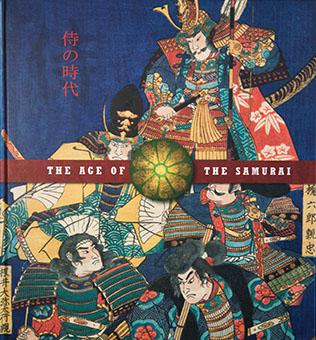 The age of the samurai