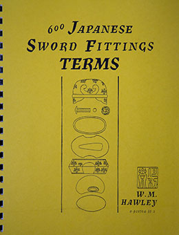Book Review: 600 Japanese Sword Fittings Terms by W  M