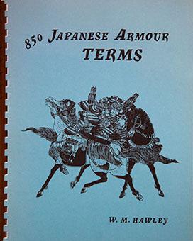 850 Japanese Armour Terms