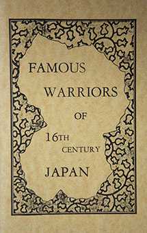 Famous Warriors of 16th Century Japan