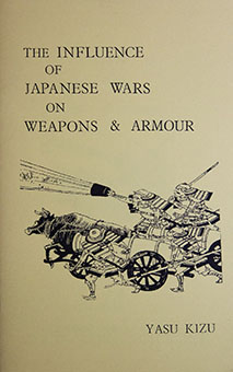 The Influence of Japanese Wars on Weapons and Armour