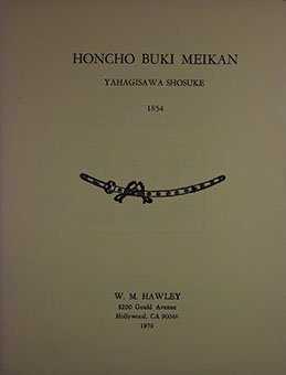 Honcho Buki Meikan