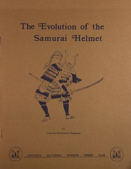 The Evolution of the Samurai Helmet
