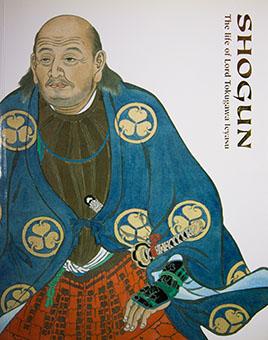 Shogun The life of Lord Tokugawa Ieyasu