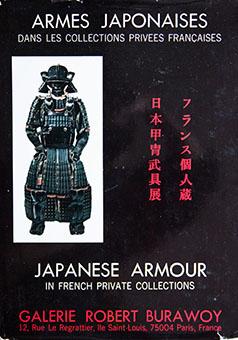 Armes Japonaises dans les collections privées Françaises