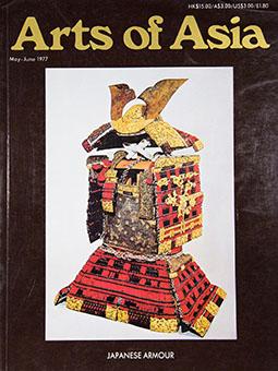 Arts of Asia May-June 1977