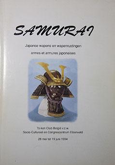 Samurai: Japanse wapens and wapenrustingen