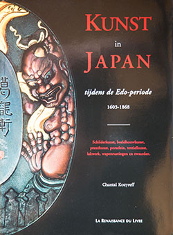 Kunst in Japan tijdens de Edo-periode 1603-1868