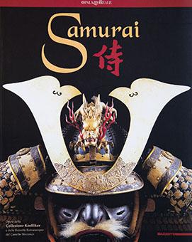 Samurai Opere della Collezione Koelliker e delle Raccolte Extraeuropee del Castello Sforzesco
