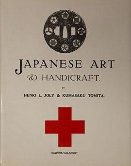 Japanese Art & Handicraft