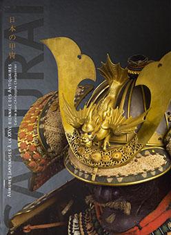 Armures Japonaises à la XXVe Biennale des Antiquaires