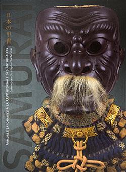 Armures Japonaises à la XXVIe Biennale des Antiquaires