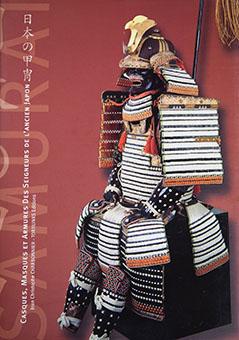 Casques, masques et armures des seigneurs de l'ancien Japon