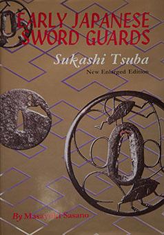 Early Japanese Sword Guards Sukashi Tsuba