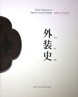 Gai Sō Shi - Study collection of Japanese Sword Fittings