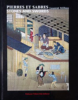 Pierres et Sabres (Restauration des lames de sabres d'art du Japon) - Stones and Swords (Restauration of Japanese Art Sword Blades)