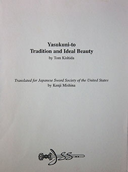 Yasukuni-to Tradition and Ideal Beauty