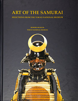 Art of the Samurai - Selections from the Tokyo National Museum