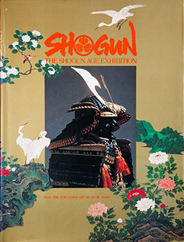 The Shogun Age Exhibition: From the Tokugawa Art Museum, Japan